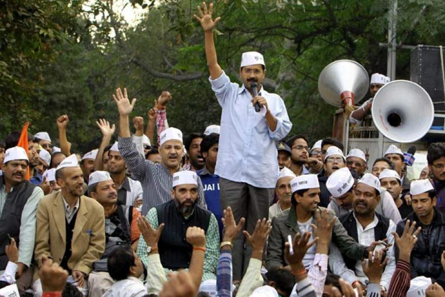 Aam Aadmi Party gets broom as election symbol