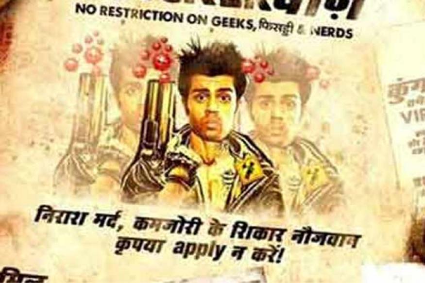 'Mickey Virus' trailer: TV anchor Manish Paul makes his B'wood debut
