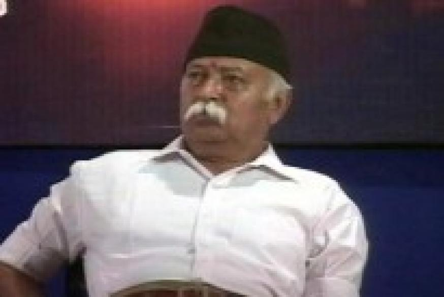 English not the only means of progress: RSS chief