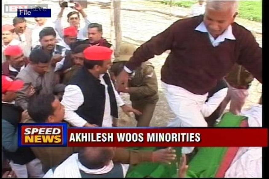 UP government launches new welfare scheme to woo the minorities
