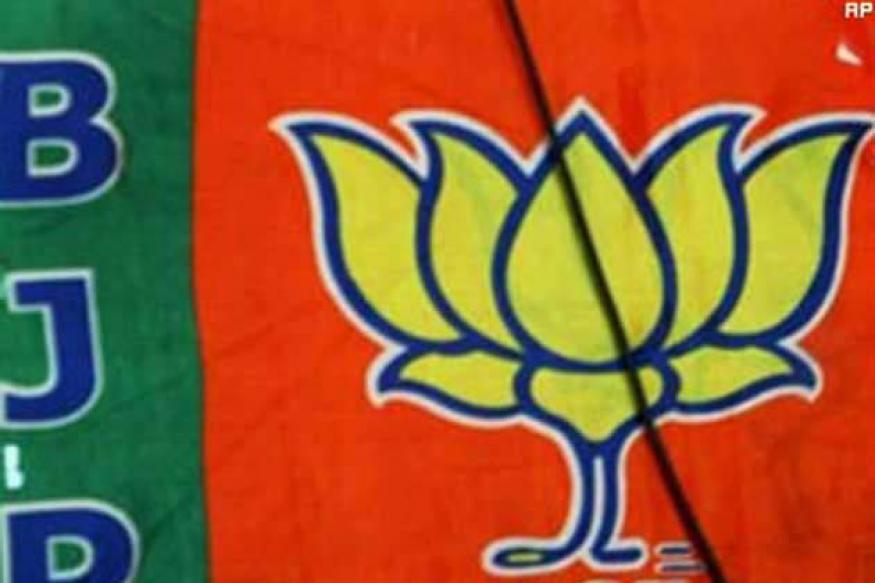 BJP agitation in J~~amp;amp;K over Kishtwar violence after I-Day