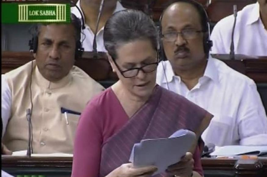 Lok Sabha rejected 305 opposition amendments to Food Bill
