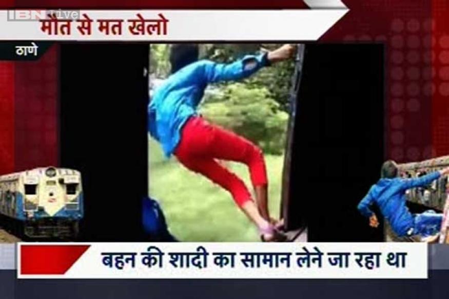 Mumbai: Performing stunt on train kills 14-year-boy