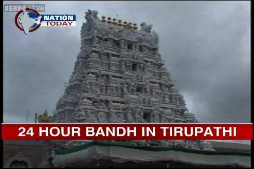 Bandhs in Andhra, Tirupati to protest against Telangana