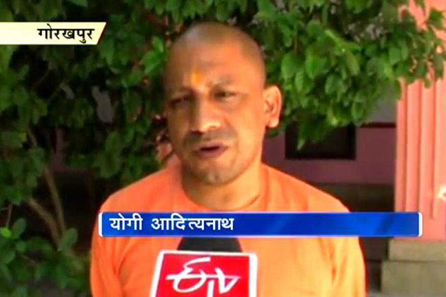 BJP MP Yogi Adityanath protests against poor civic amenities