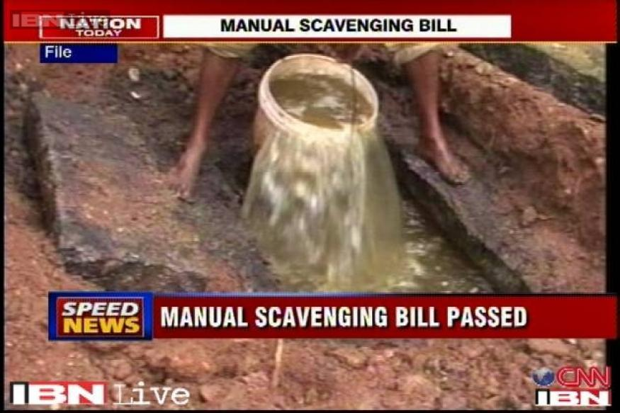 Manual Scavenging Bill passed in Parliament