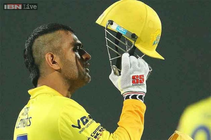 16 funniest reactions to Mahendra Singh Dhoni's new hairdo