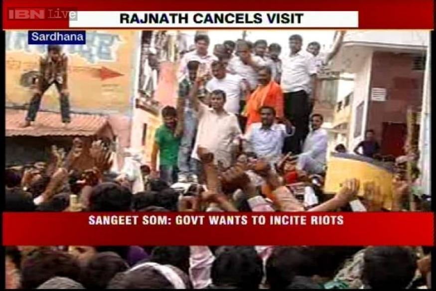 Muzaffarnagar riots: BJP MLA Sangeet Som surrenders