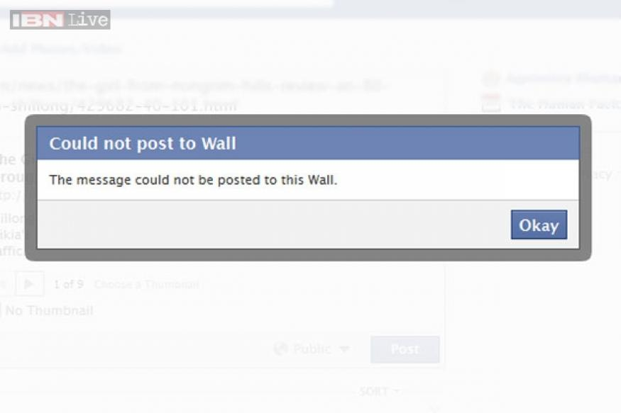 Facebook outage: Users unable to update status, like, comment or share