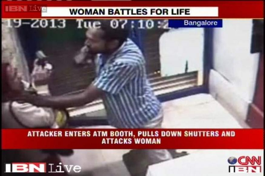 Bangalore ATM attack: Woman can seek damage from bank