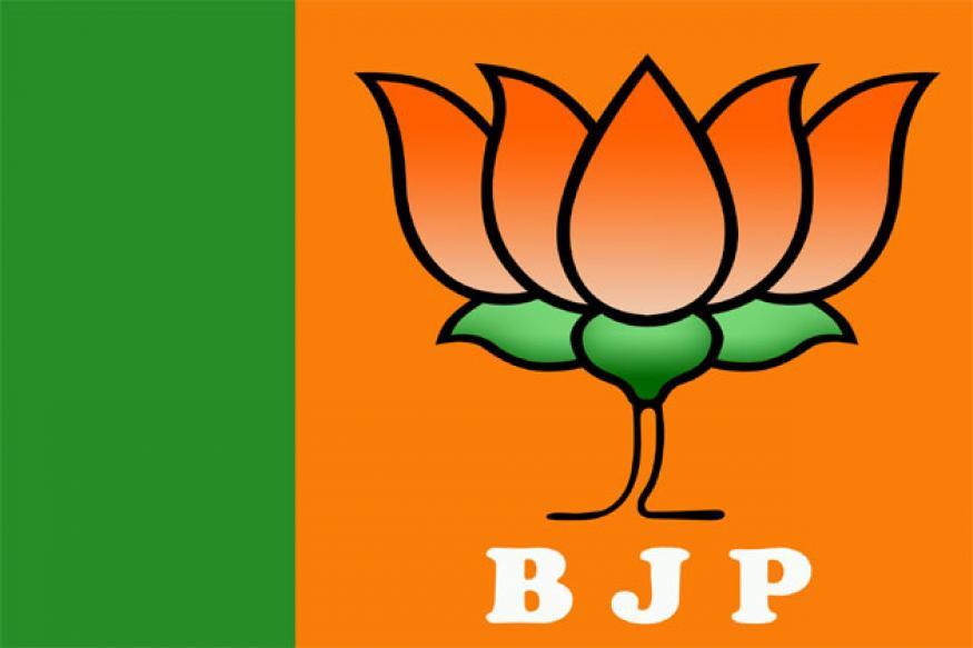 Mumbai: BJP to organise mega rally 'Maha Garjana' on December 22