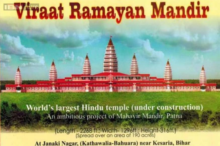 Nitish Kumar to unveil model of world's largest Hindu temple in West Champaran today