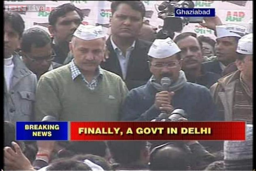 Kejriwal's AAP to form government in Delhi, oath taking at Ramlila Maidan