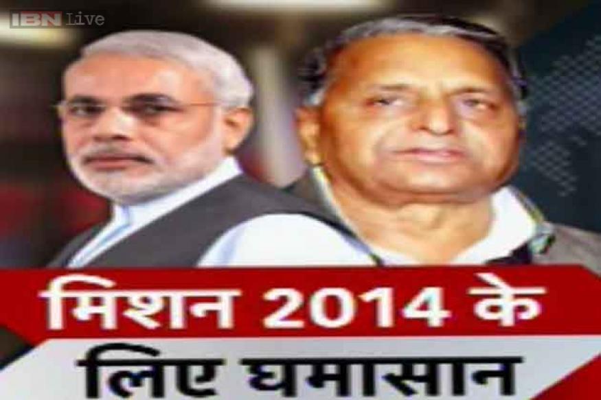 UP: Modi addresses rally in Gorakhpur, Mulayam in Varanasi