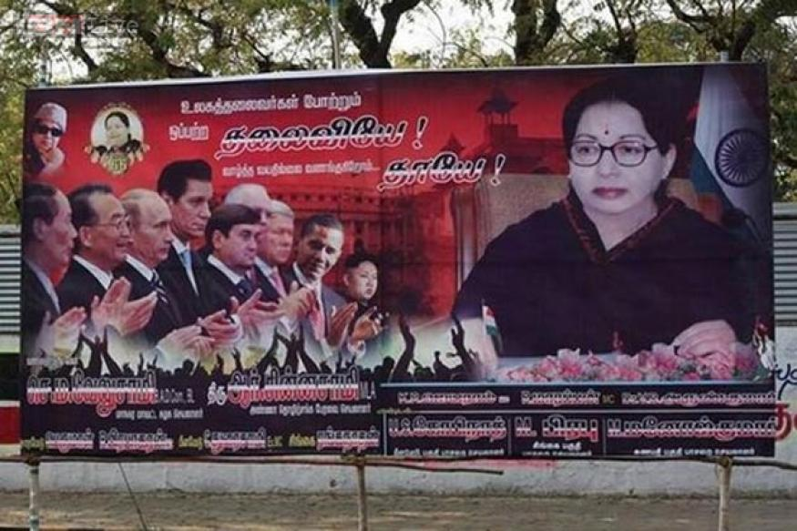Photoshop fail? 5 insanely hilarious poster tributes to Tamil Nadu CM Jayalalithaa showing world leaders bowing before her