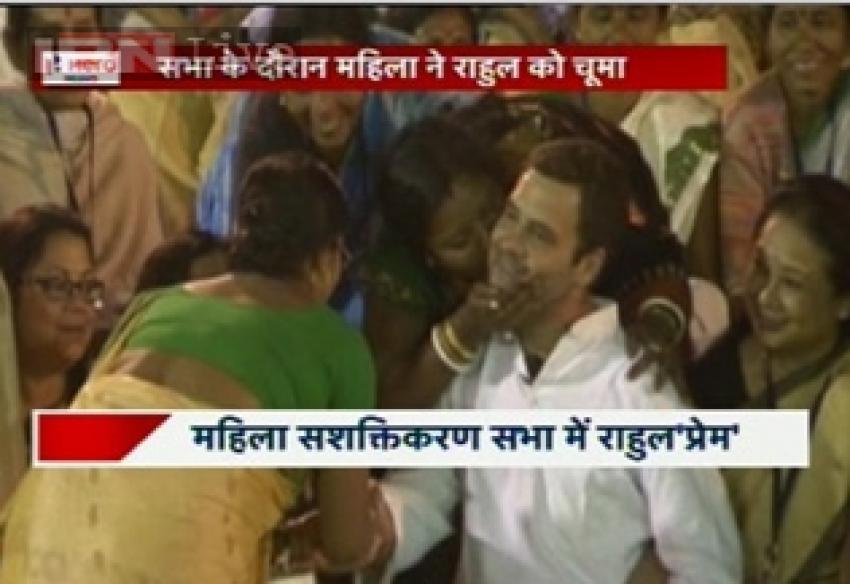 Assam: Woman kisses Rahul Gandhi at a public gathering