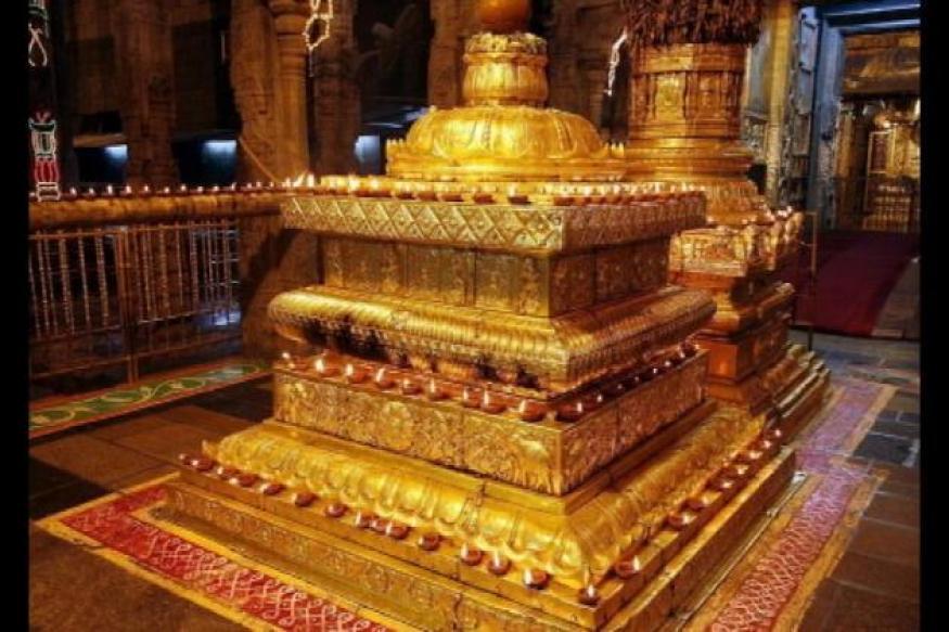 Tirupati bags  Best Heritage City  award