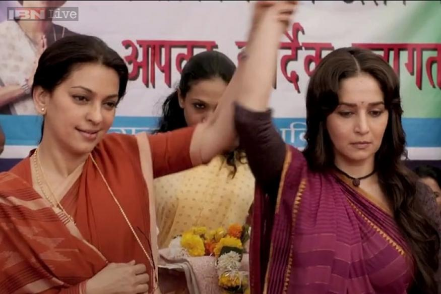 'Gulaab Gang' review: The film is muddled and forgettable