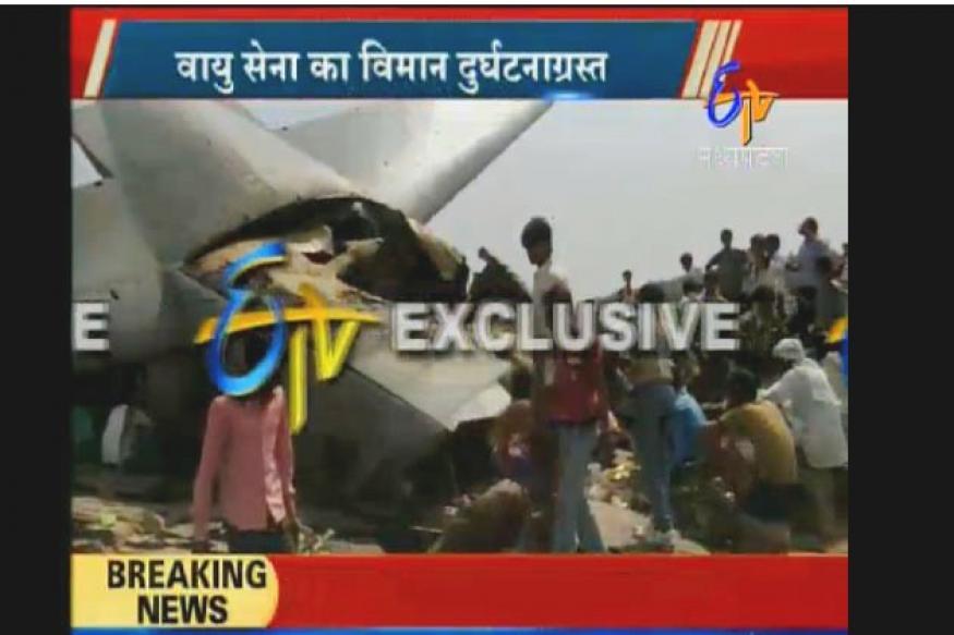 IAF's C-130J Hercules aircraft crashes near Gwalior, 5 killed