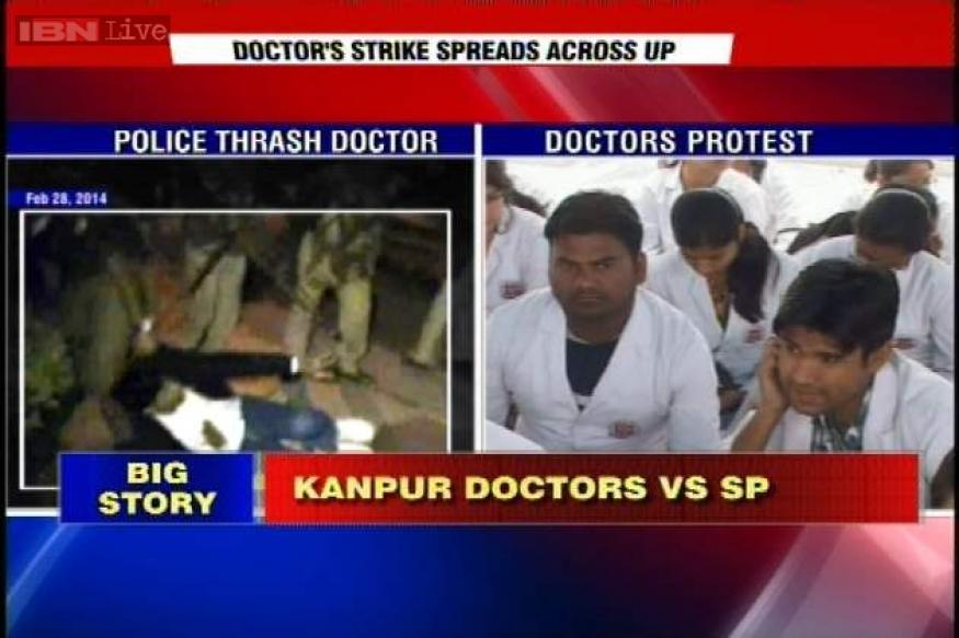 Kanpur doctors' strike: Police lathicharge protesting BJP workers