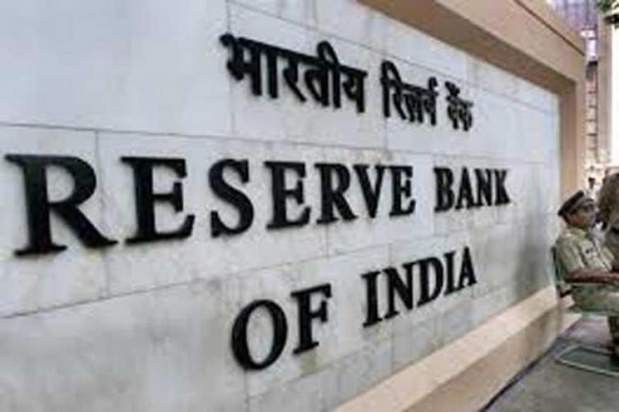 RBI Intervenes as Rupee Falls to Near Record Low