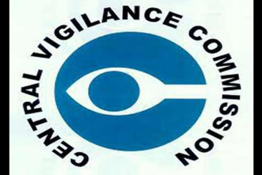 vigilance public sector and corruption How to solve issue of rising non-performing assets in indian public sector of rising non-performing assets in indian public vigilance enforcement.