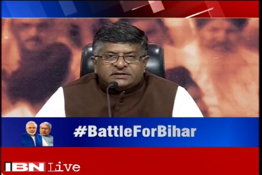 Ravi Shankar Prasad targets JDU-RJD-Congress mega Swabhiman rally , calls it '