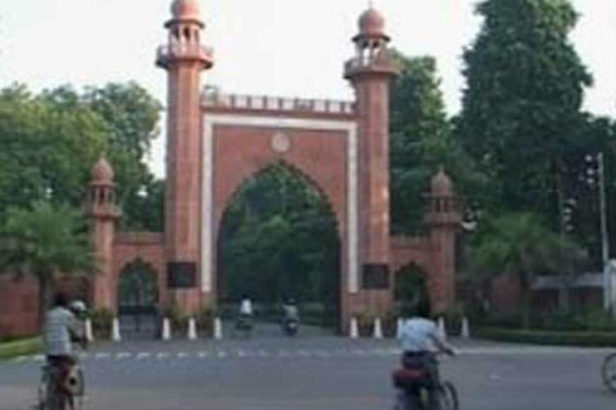 SC Questions Criteria to Select Aligarh Muslim University VC