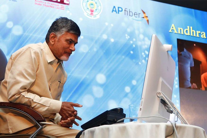 Image result for chandrababu said internet available for all ap people before sankranthi