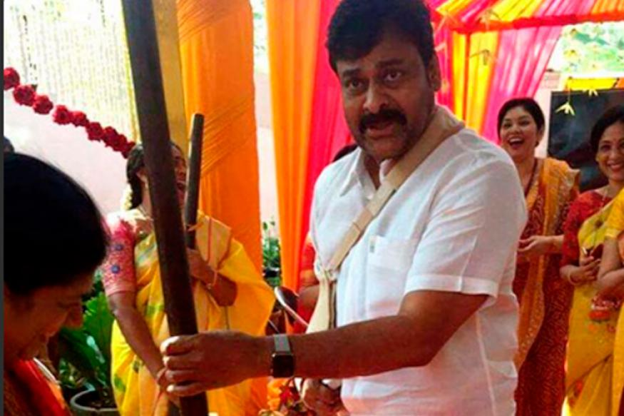 Chiranjeevi's 150th Film To Be Launched On Friday