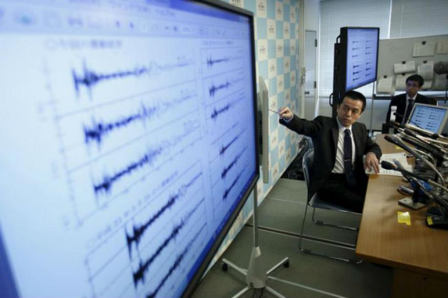 6.7 Magnitude Quake Strikes China's Xinjiang