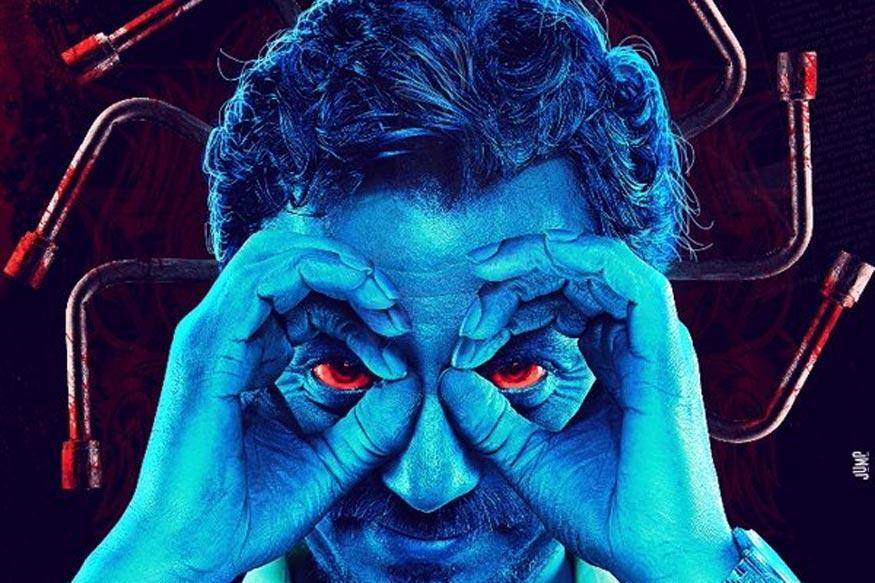 'Raman Raghav 2.0' Review: Disturbing and Brutal