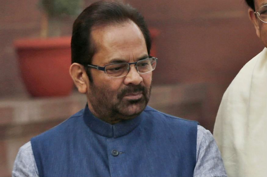 Congress Devoid of Logic, Fact: Naqvi on Opposition Protest on Note Ban