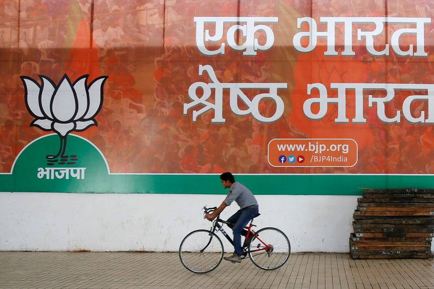 Civic Poll Results Should be Eye-opener for Opposition: BJP