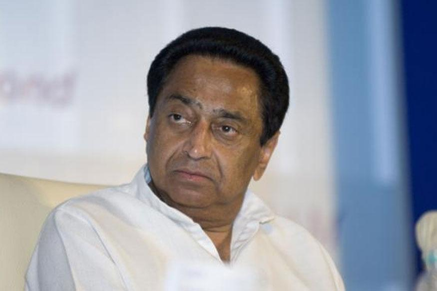 Image result for Congress leader Kamal Nath, a Lok Sabha MP from Madhya Pradesh. (File Photo)