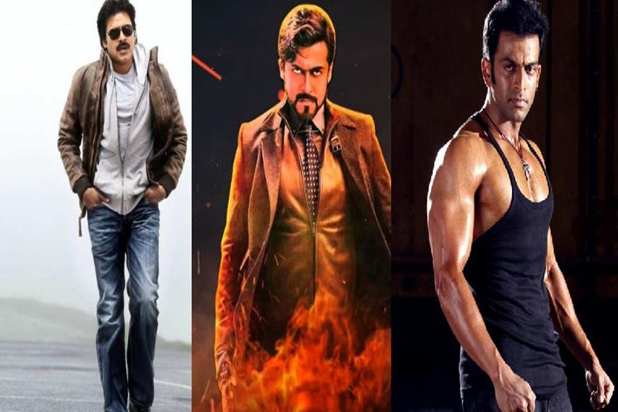 Pawan Kalyan, Suriya, Prithviraj Join Hands for Mumbai Film Fest