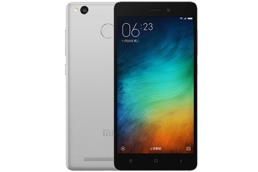 Xiaomi Redmi 3S Coming to India on August 3, to Be Priced Under Rs 10K