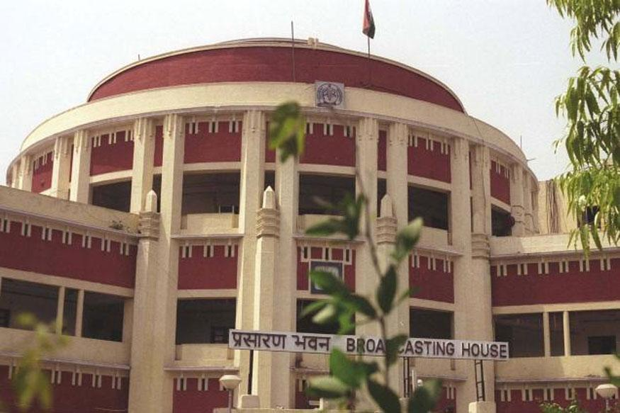 prasar bharati corporation 3 the prasar bharati (broadcasting corporation of india) act, 1990 act no 25 of 1990 [12th september, 1990] an act to provide for the establishment of a broadcasting corporation for india, to be known as.