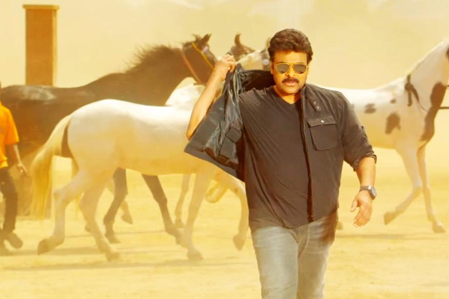 Motion Poster of Chiranjeevi's 150th Film Is Out