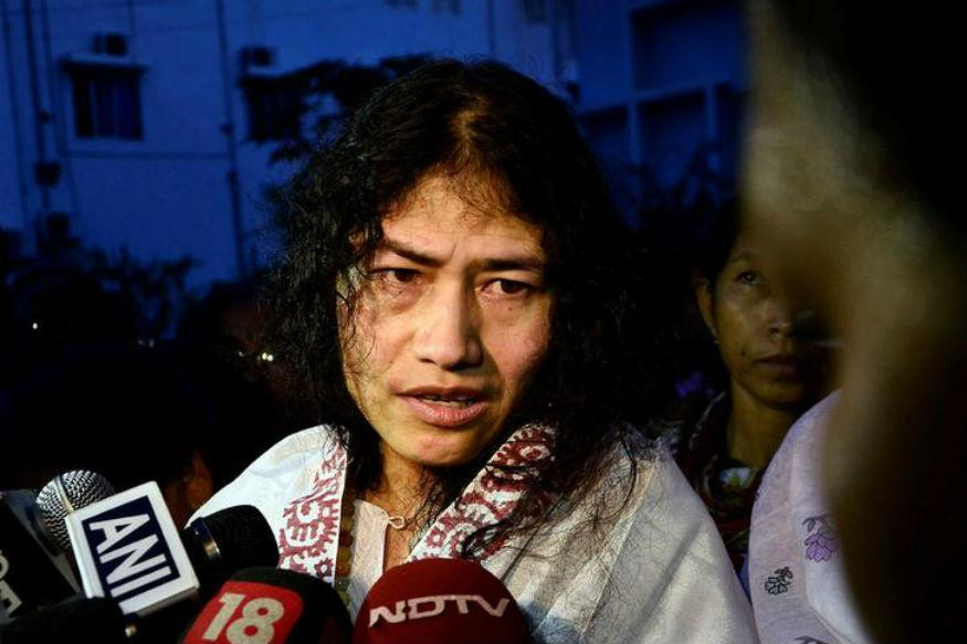 Irom Sharmila forms new political party, to contest against Ibobi