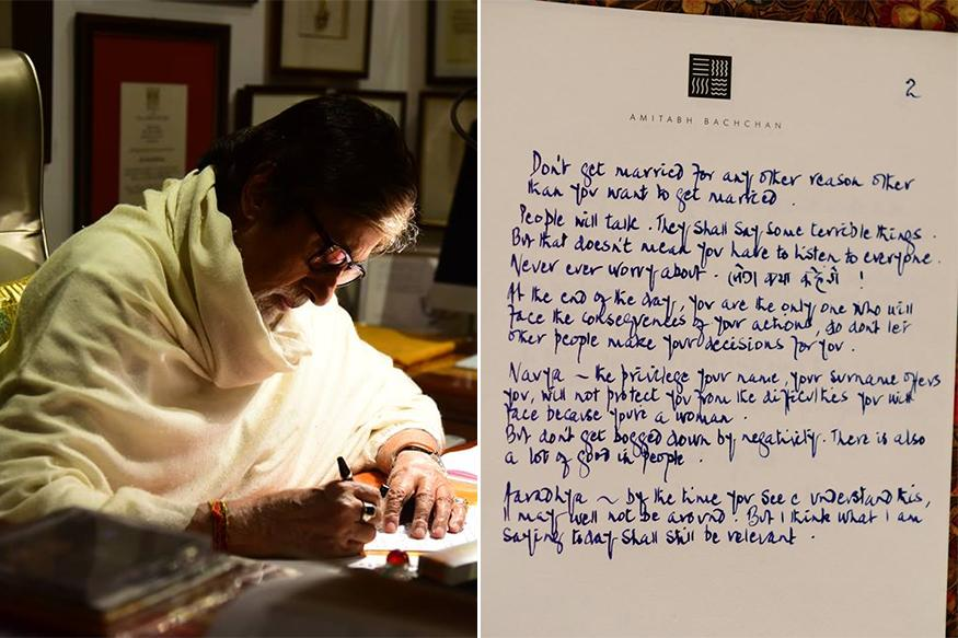 Why Amitabh Bachchan's Letter to His Granddaughters is Being Called Out