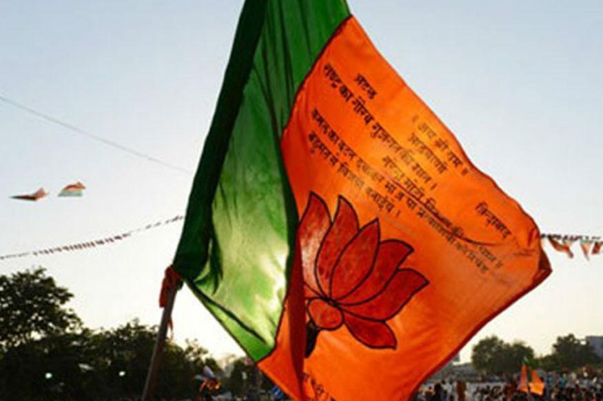 BJP Calls For Kerala Bandh After Worker's Murder, Demands CBI Probe