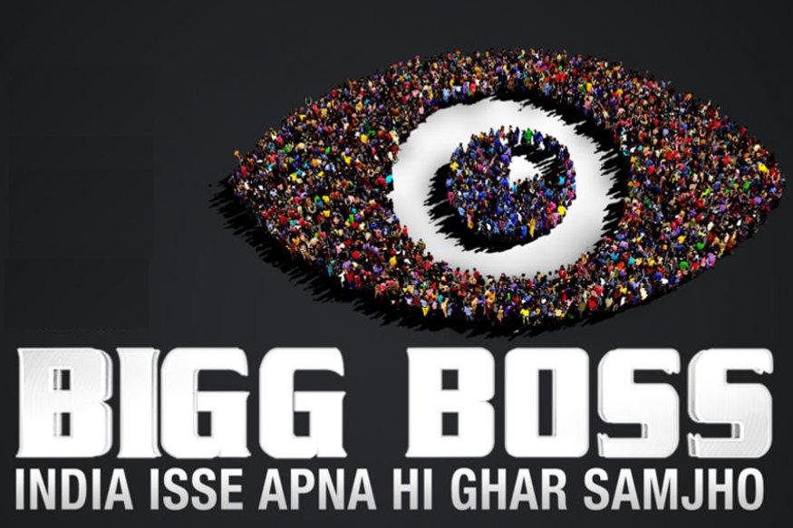 Twitter Dedicates Special Emoji For Bigg Boss 10