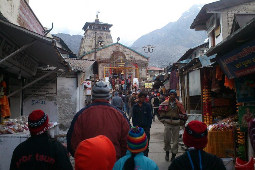 Uttarakhand Police Reach Triyuginarayan to Investigate Skeletal Remains