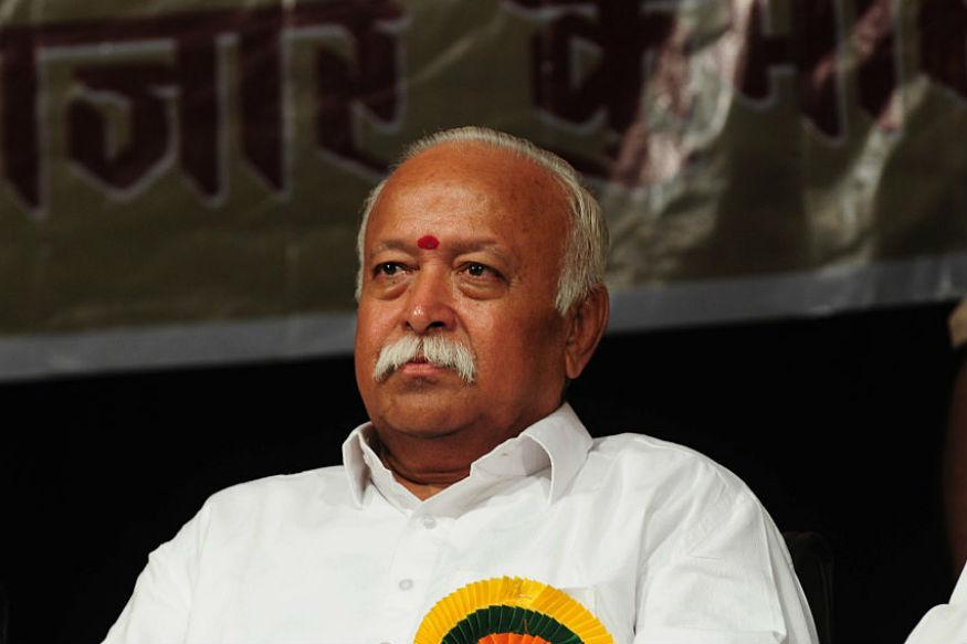 RSS' Vision of Development Will be Vision of India: Bhagwat