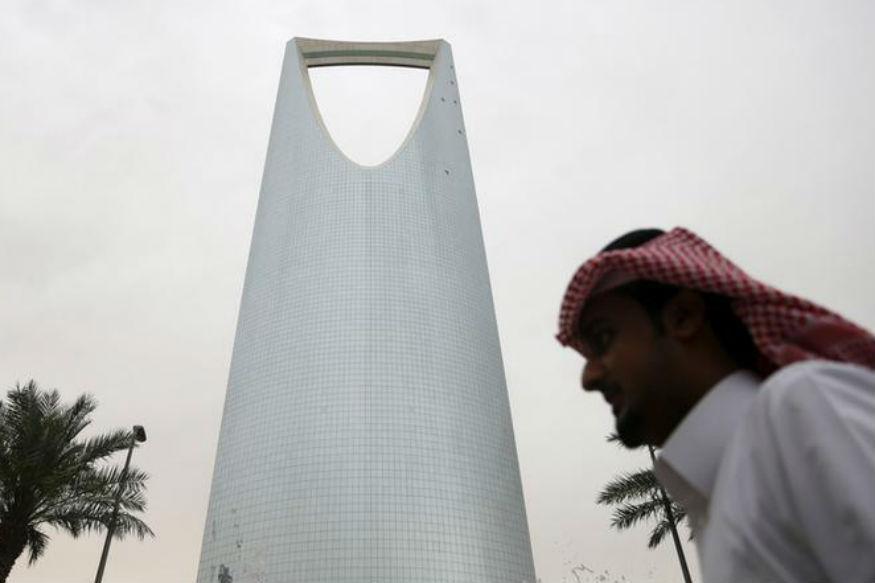 Saudi Arabia Draws $67 Billion Demand for First International Bond