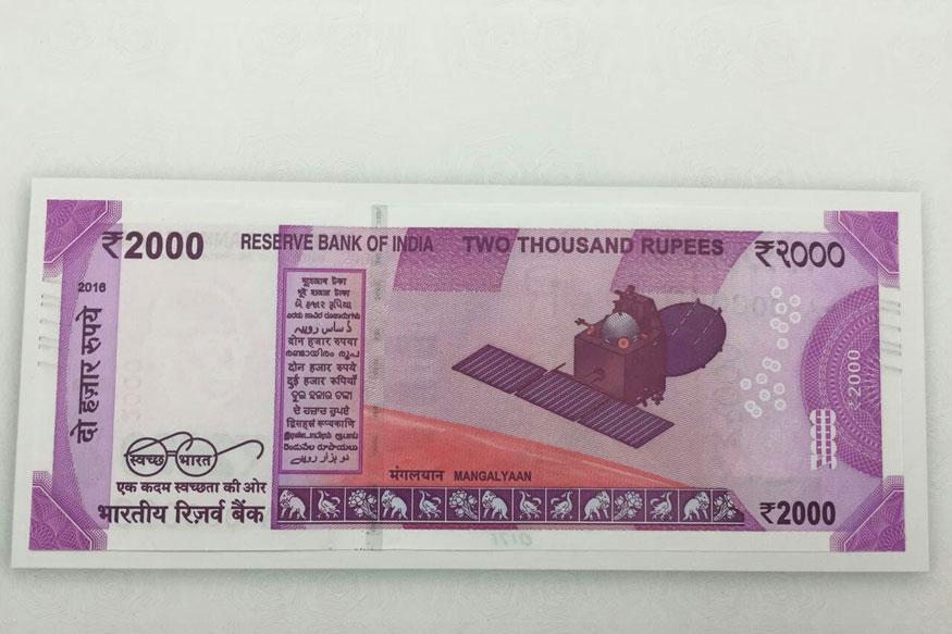 RBI Dismisses Rumours of GPS-enabled Rs 2,000 Notes