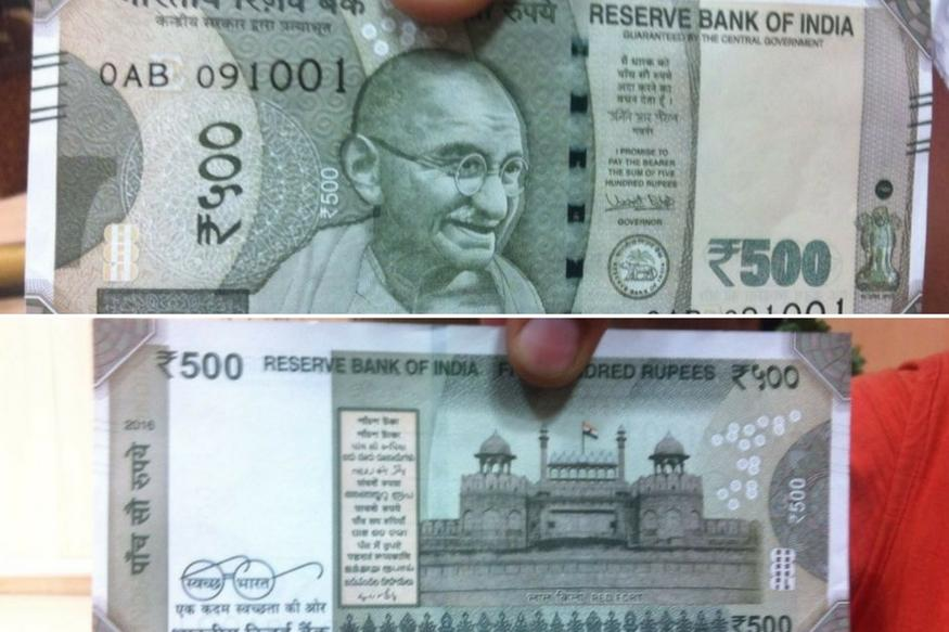 New High-security Rs 500 Notes Released for Distribution
