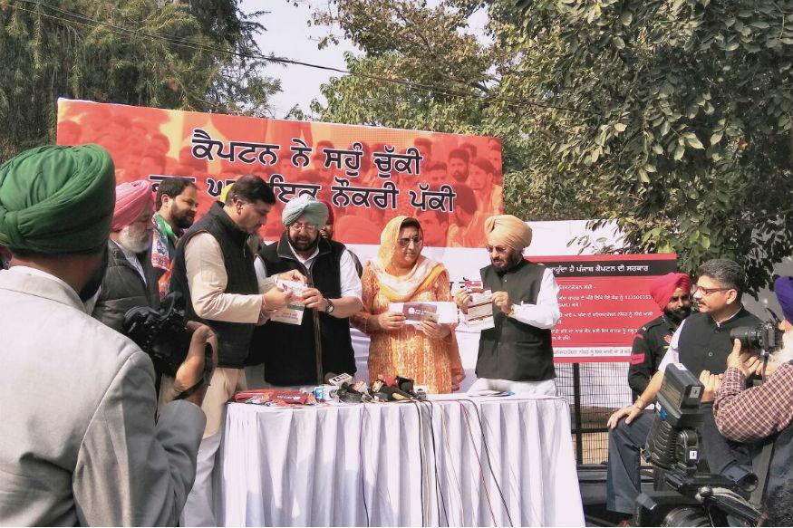 Amarinder Launches Punjab Congress' Flagship Poll Campaign 'Har Ghar Ton Ikk Captain'