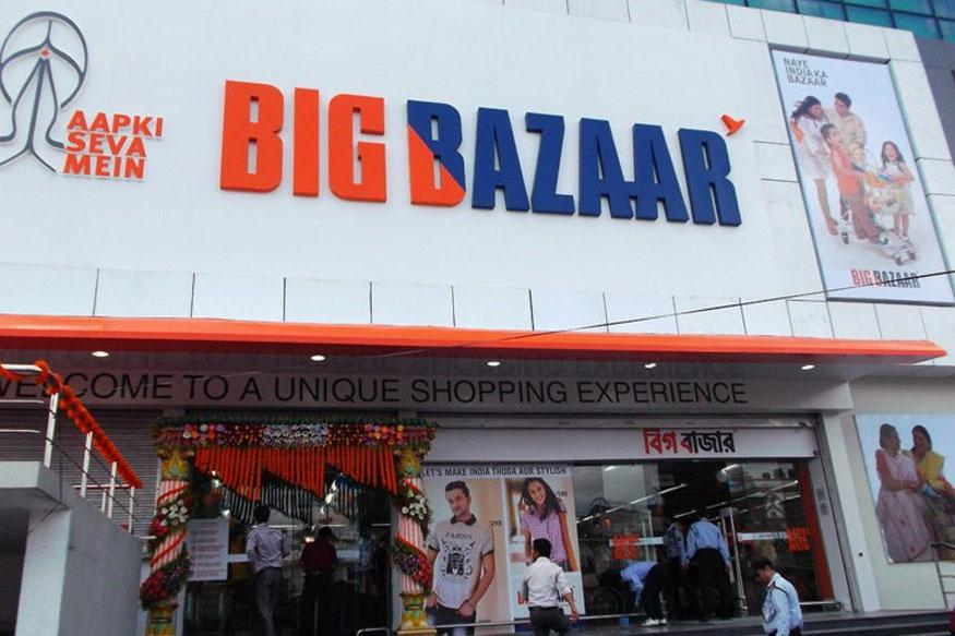 Big Bazaar Allows Cash Withdrawal up to Rs 2,000 From November 24